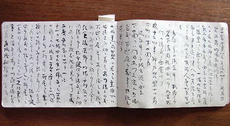 山川健次郎の日記手帳発見 会津藩出身東大などで総長 | ホッとニュース | 福島民報