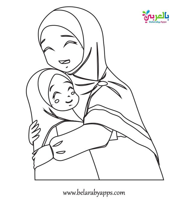 Free Printable Mom Coloring Page Mother S Day Sheet بالعربي نتعلم Mom Coloring Pages Mothers Day Coloring Sheets Mothers Day Coloring Pages