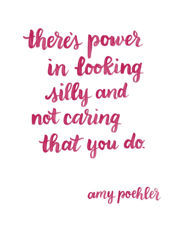 there's power in looking silly and not caring that you do quote amy poehler