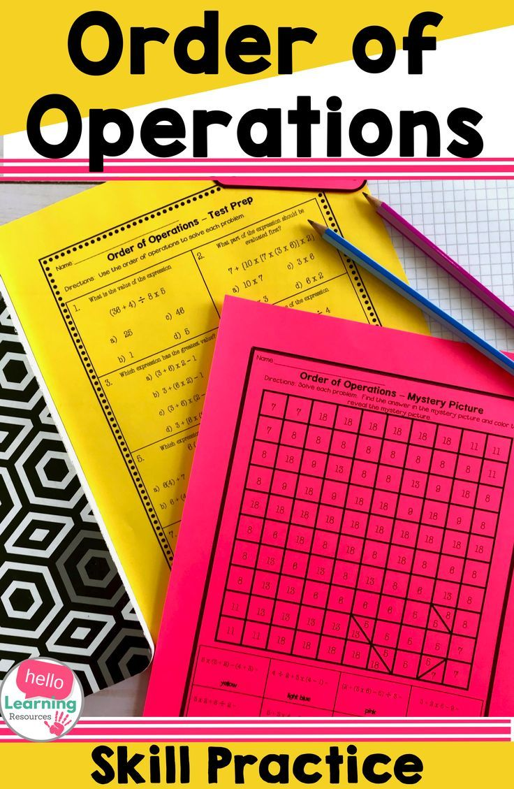 Order of Operations Worksheets Order of operations, Math