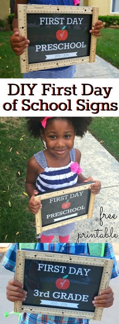 DIY first day of school signs with ruler frame - the kids are getting ready to go back to school and these free printable signs are perfect for first day pictures! Pre-k - 12th grade
