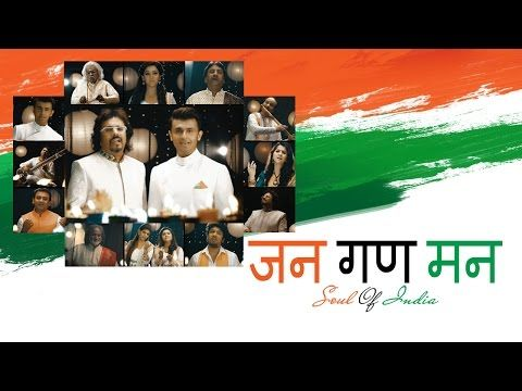 Sonu Nigam, Bickram Ghosh: Music maestros come together for Jana Gana Mana(The Soul Of India) | Latest News & Gossip on Popular Trends at India.com