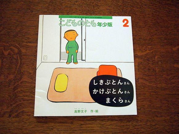 120606book-01.jpg
