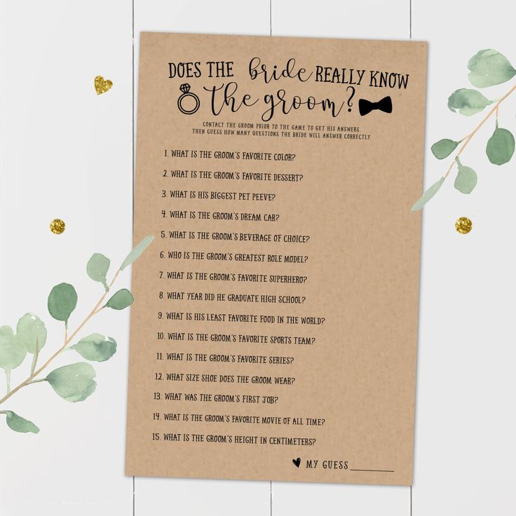 Does The Bride Really Know The Groom Game, Printable