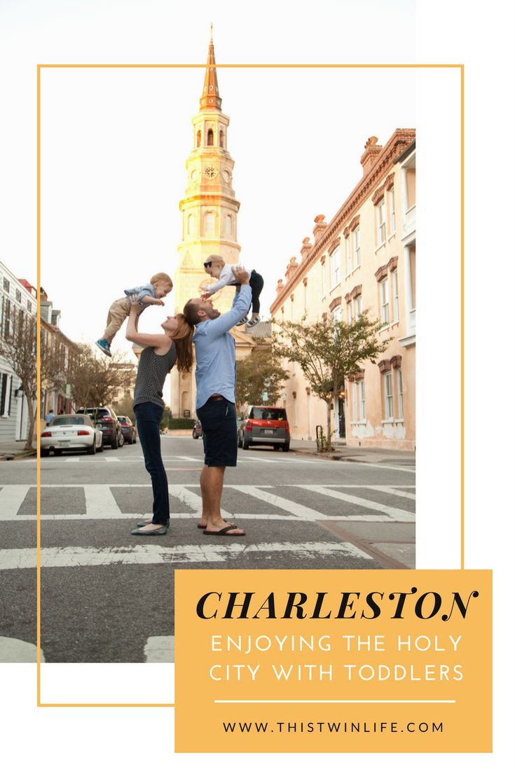A Charleston Family Vacation: Tips for visiting Charleston, SC with toddlers.