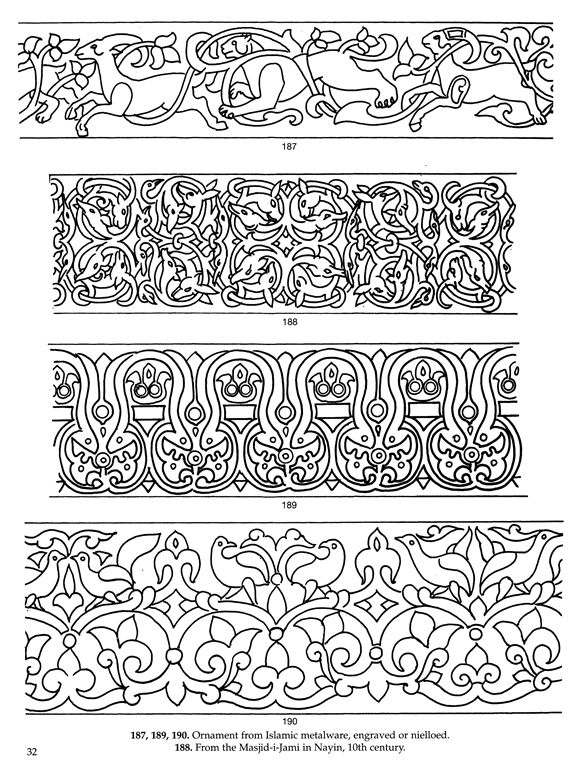 """From a book titled """"Persian Designs and Motifs"""" by Dover Press."""