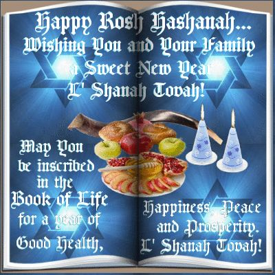 51 best rosh hashanahhappy new year jewish images on pinterest rosh hashanah 13th 15th sept wishes section send these wishes to anyone m4hsunfo