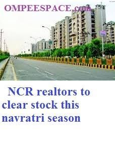 NCR brokers to clear stock this navratri season  DELHI: THIS navaratri both Gurgaon and Noida brokers however concentrating on clearing inventories, see more at:- (http://goo.gl/RmtHBu) are running with their autonomous system. Gurgaon engineers are doing everything to meet their task consummation due dates to facilitate deals inasmuch as Noida real estate agents are doling out freebies and rebates to rap up inventories.