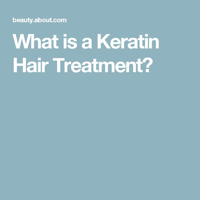 What is a Keratin Hair Treatment?