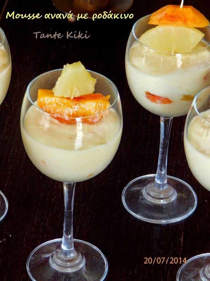 Tante Kiki: Καλοκαιρινή δροσιά με mousse ανανά - ροδάκινου