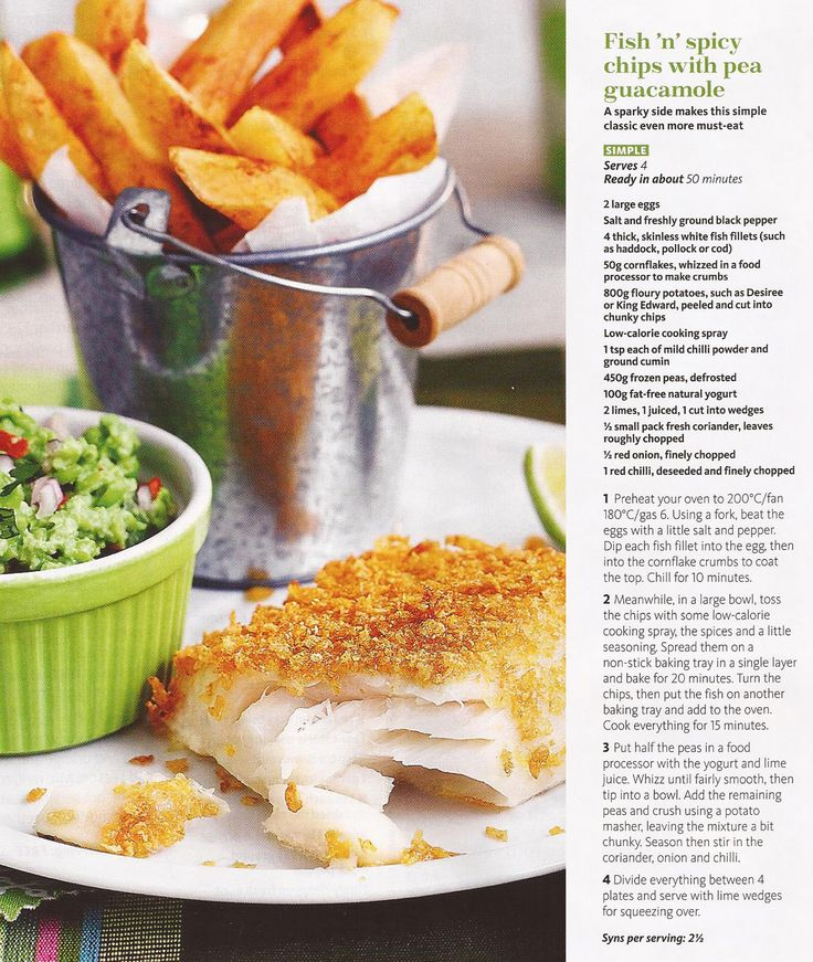Fish 'n' Spicy Chips with Pea Guacamole