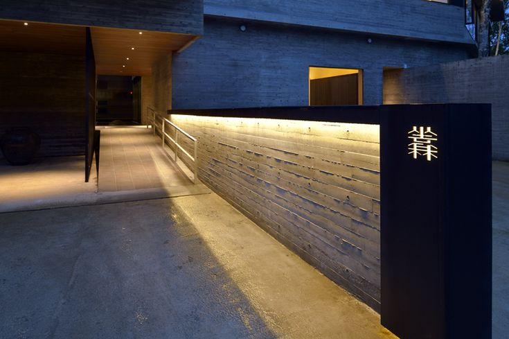 Entrance    Zaborin 坐忘林   Architect: nA Nakayama Architects   Photographer: Ken Goshima