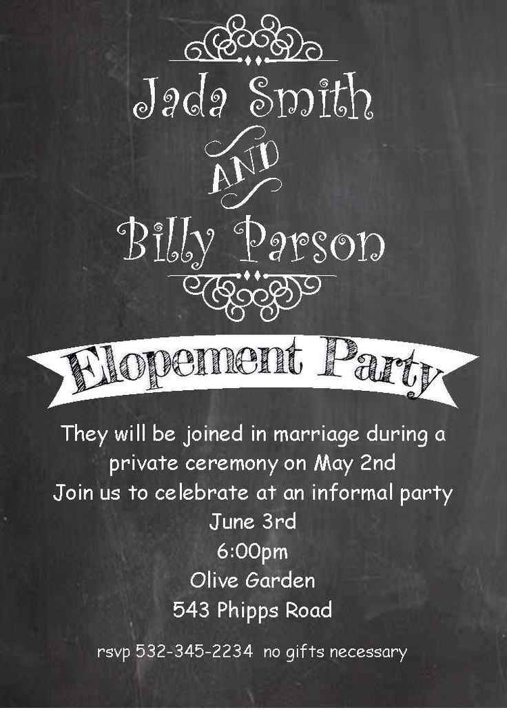 After the Wedding Party Invitations or Elopement Party Invitations Reception after a wedding
