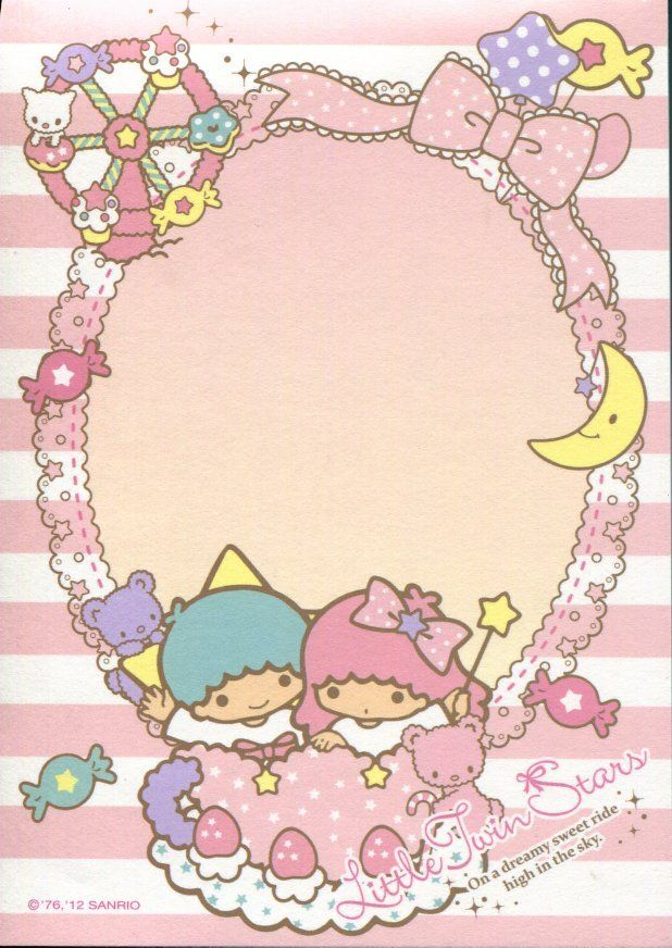 Sanrio Little Twin Stars Memo Sheet Kawaii Memo Papers