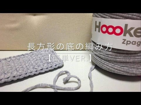 【簡単】玉編みのミニポーチの編み方/How to crochet pouch/zig zag puff stitch (T-shirt yarn, trapillo) - YouTube