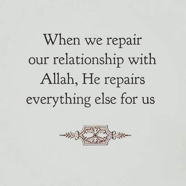 Rectify your relationship with Allah and He will rectify your relationship with others, In Sha Allah