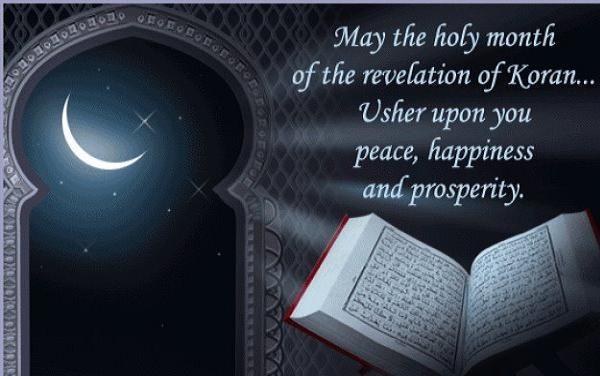 Ramadan Mubarak Wishes!!