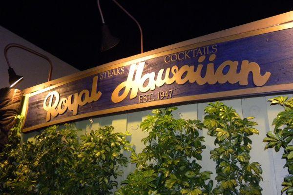 Famed tiki bar Royal Hawaiian making Laguna Beach comeback - The Orange County Register