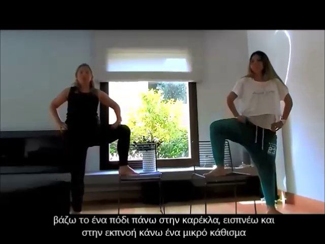 Yoga για εγκύους με τη βοήθεια μιας καρέκλας: Μέρος 2ο