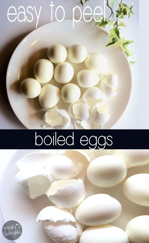 The 25 best peeling boiled eggs ideas on pinterest one by one how to cook easy to peel boiled eggs try method next time ccuart Choice Image