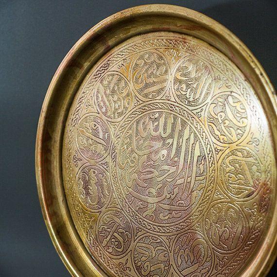 12 5 Arabian Round Tray Brass Plated Copper Tray Tea