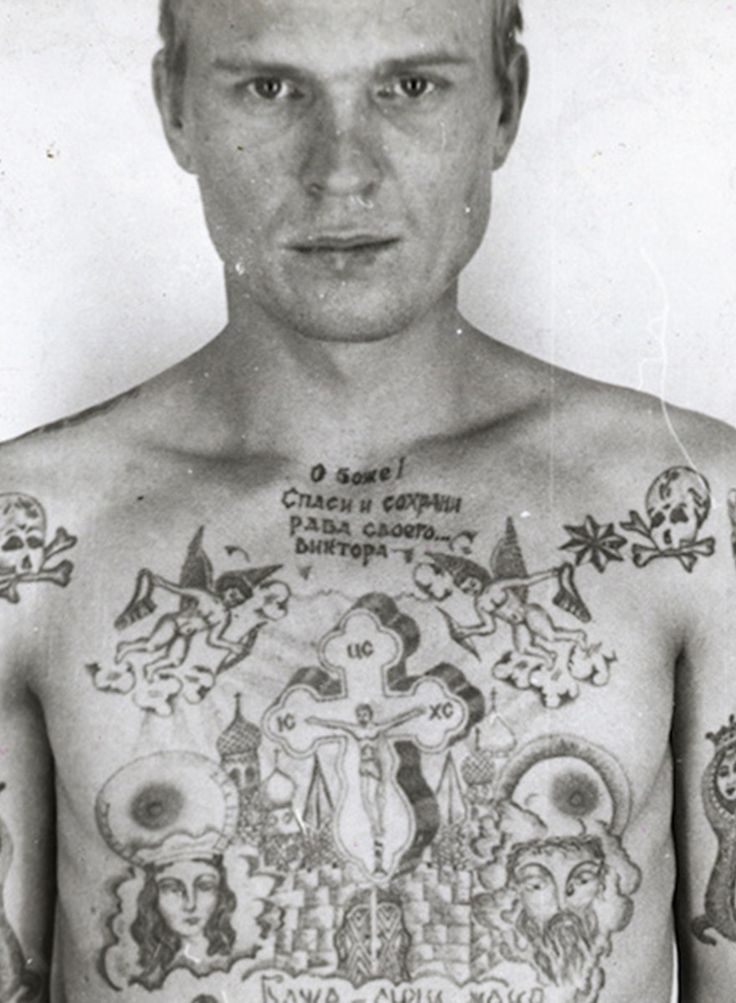 Criminal Tattoo History Amp Prison Tattoos Prison Tattoo - 736×1003