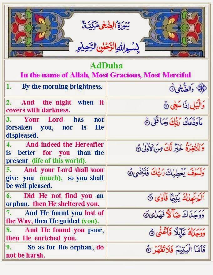Al Quran Digital Arabic Bangla English: Al Quran Digital-Arabic Bangla English Ad-Duha