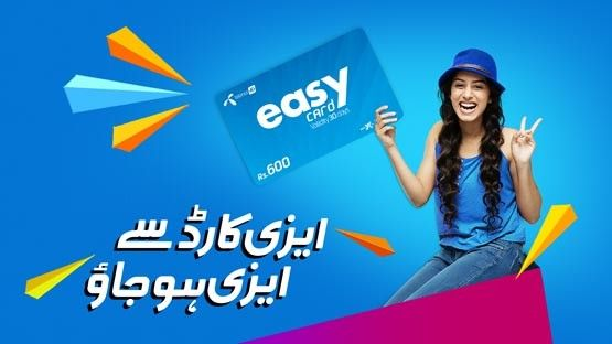 Telenor Easycard Of Rs 150 Rs 450 Rs 600 Rs 800 Drama