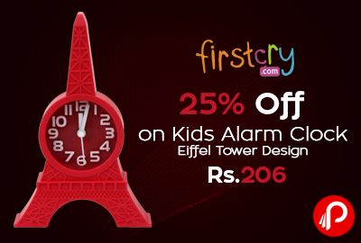 Firstcry is offering 25% off on Kids Alarm Clock Eiffel Tower Design at Rs.206. Whether your kids learning to tell time or simply need to be aware of it, this collection of kids clock keep making time fun. Firstcry Coupon Code – FC15BGNS (more 15% OFF* on orders above Rs.3000)  http://www.paisebachaoindia.com/kids-alarm-clock-eiffel-tower-design-at-rs-206-firstcry/