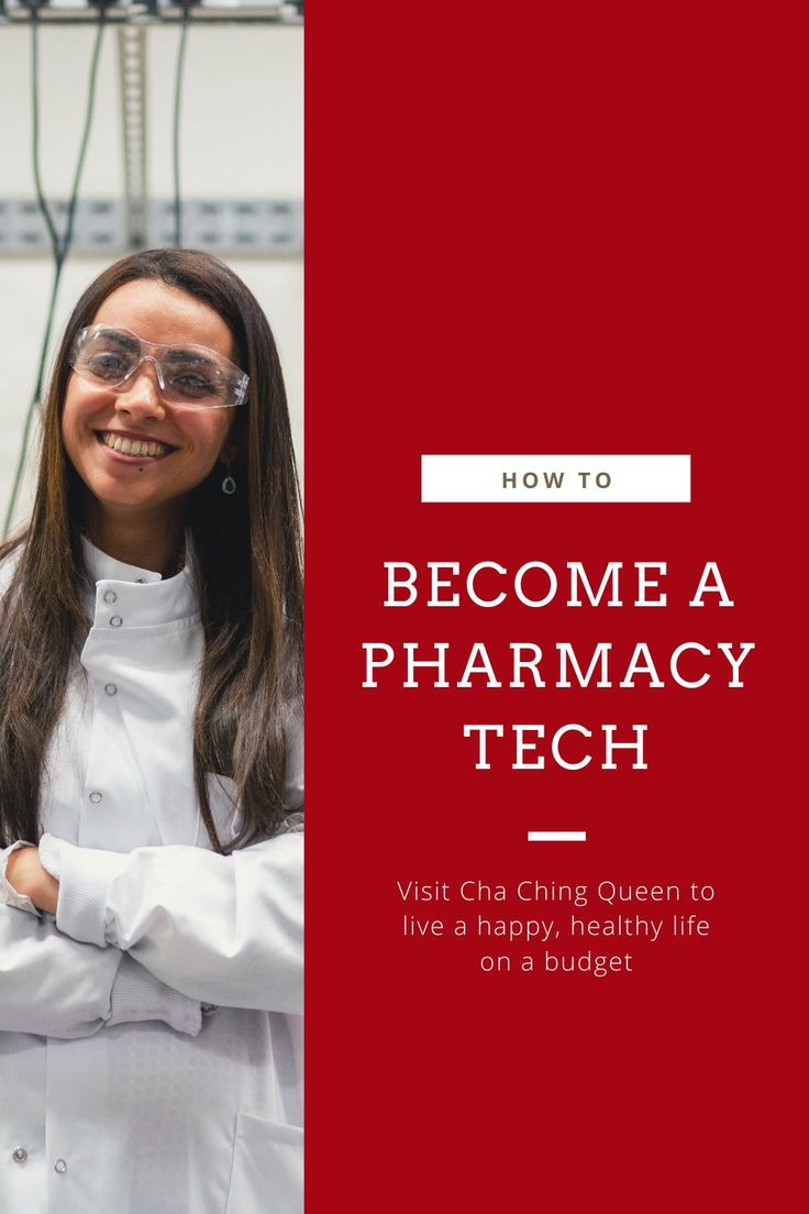 how long does it take to become a pharmacy technician in texas