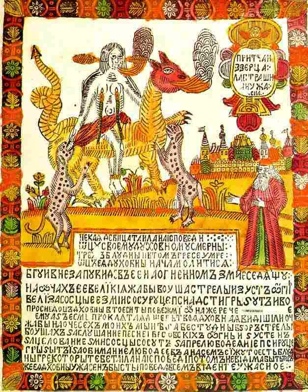 18th Century Russian Lubok woodcut
