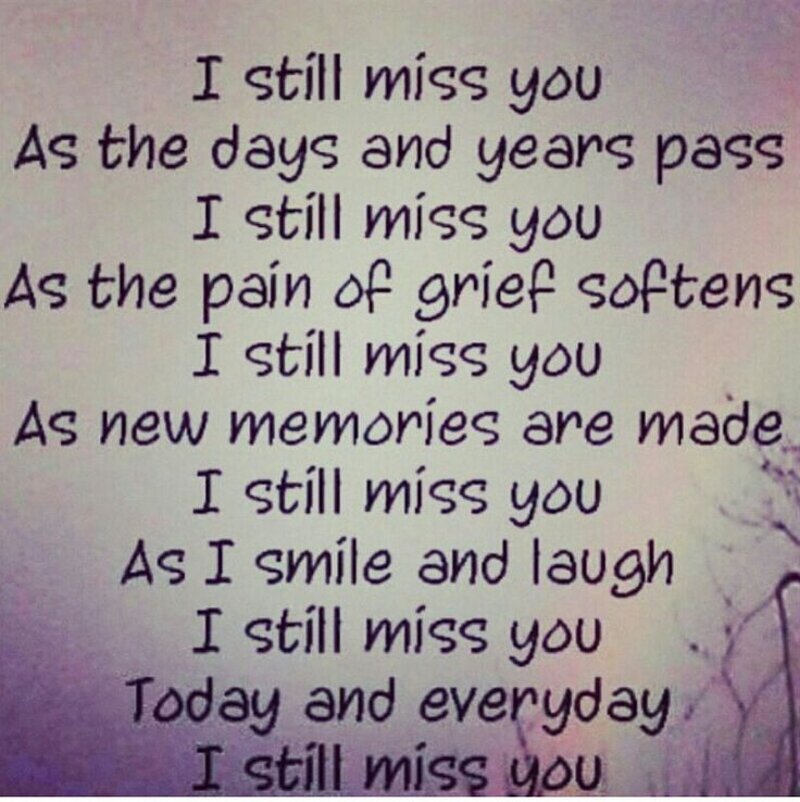 I Miss U Mom And Dad Quotes: Dad, We Miss You So Much