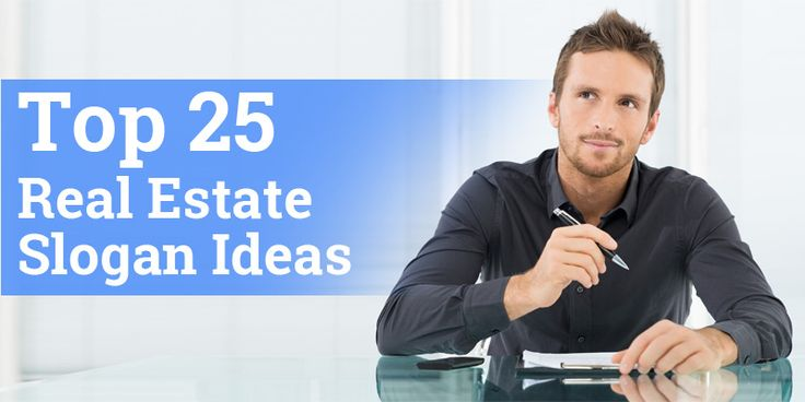 In this post we take a look at 25 great real estate slogans, and why they work. Then we'll give you four tips to help you design your real estate slogan.