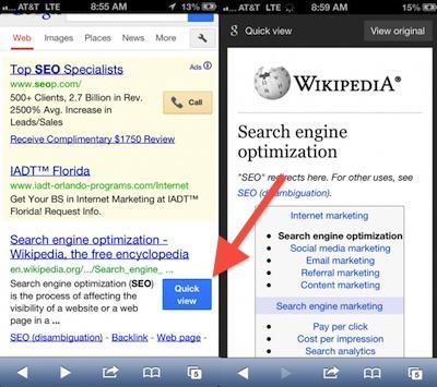 Quick View - Snabbtitt #googlesearch #google