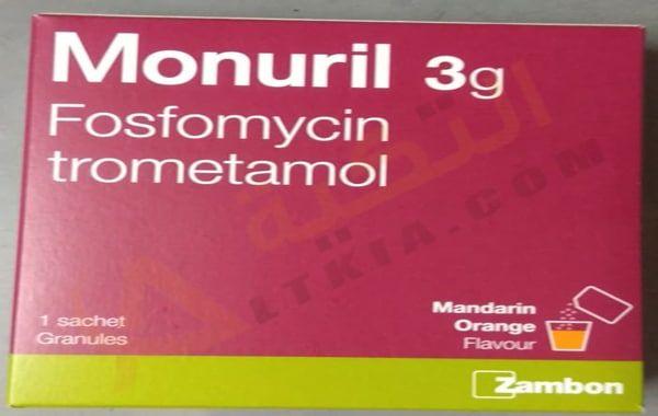 دواء مونورول Monuril عبارة عن أكياس فوار ت ستخدم في علاج التهاب واضطرابات المسالك البولية التي تؤدي إلى أضرار ونتائج ع Incoming Call Screenshot Incoming Call