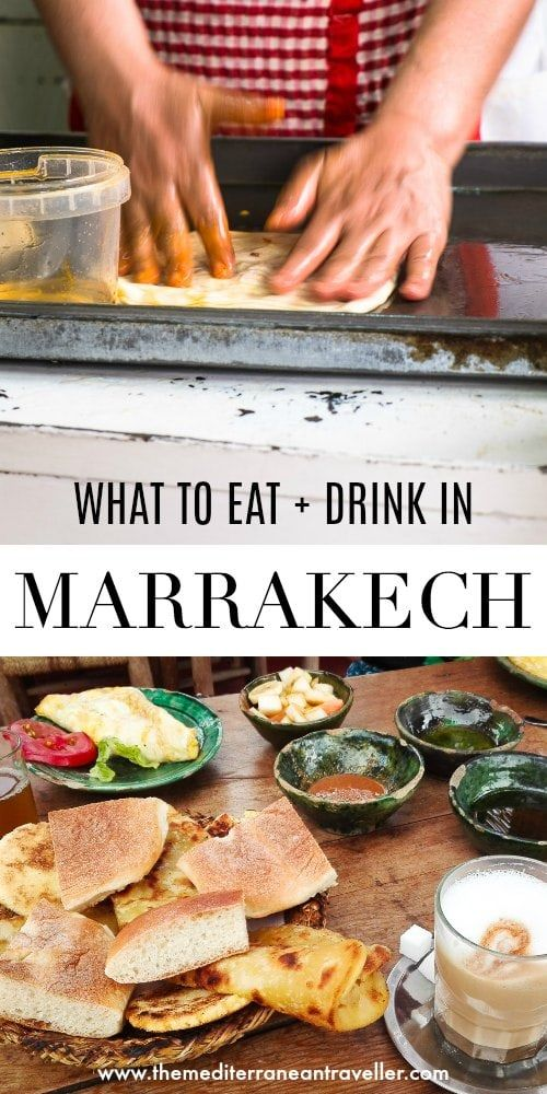 Save yourself from mediocre couscous with this guide to finding the best food in Marrakech! This guide will help you decide where to eat. Everything I wish I knew before I visited Marrakech. I've listed the best cafes, restaurants, local dishes, street food, shopping, and souvenirs. #travel #foodtravel #marrakech #marrakesh #morocco #maroc #foodguide