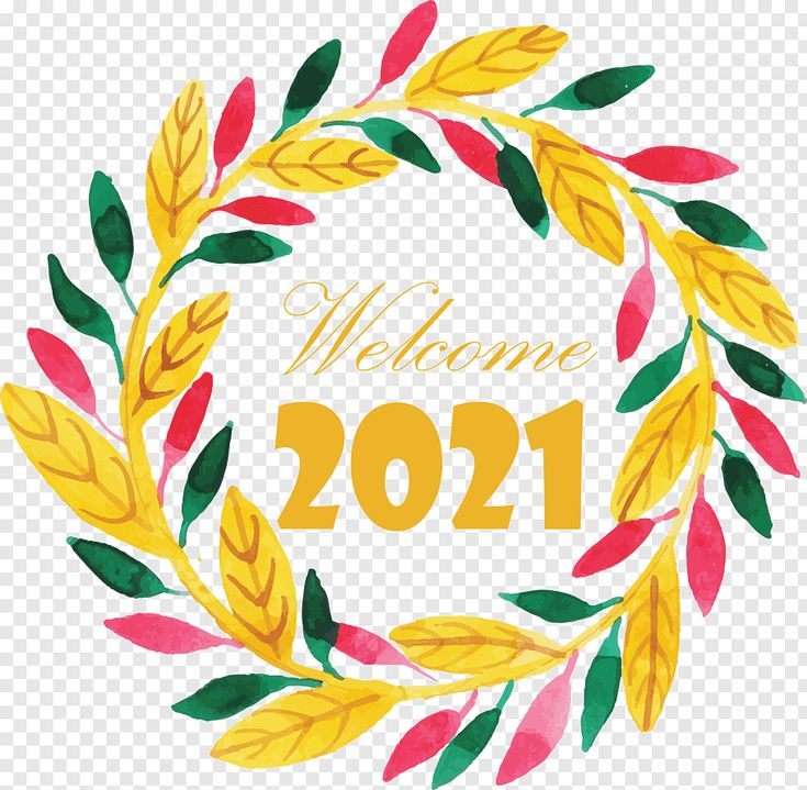 Happy New Year 2021 in 2020 Happy new year quotes, Happy