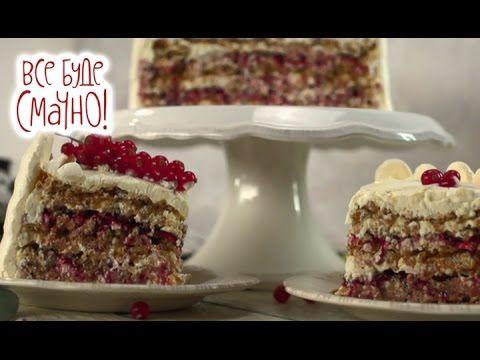 (1) 1 место: Торт Безе — Все буде смачно. Сезон 4. Выпуск 56 от 22.04.17 - YouTube