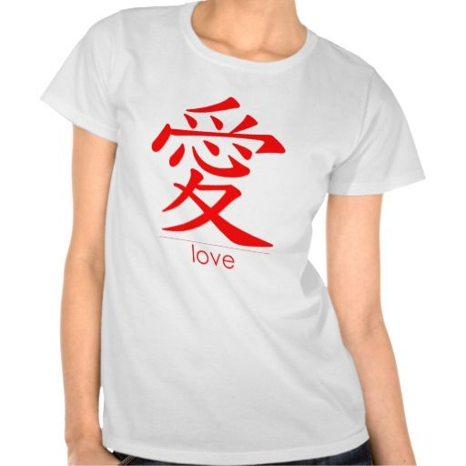 LOVE: Just show your feelings through the beautiful kanji singns!