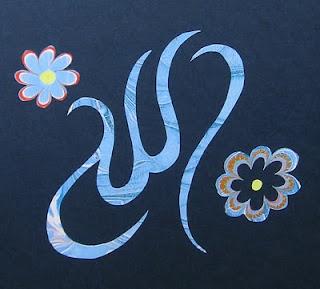 Art, ebru, calligraphy, marbling