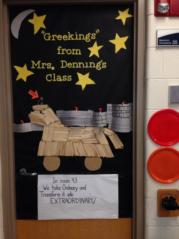 Door Decoration Greek Mythology Theme Elementary
