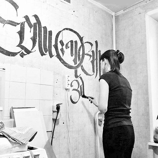 In progress..  #thedailytype #thedesigntip #type #lettering #goodtype #graphicdesign #typography #letters #handwritten #handtype #handdrawntype #art #design #типографика #леттеринг #буквы #calligritype #prettycalligraphy #calligraphy  #thefinelab  #typegang #designinsparation #typematters #ligaturecollective #50words#letteringco #art #design  #handmadefont