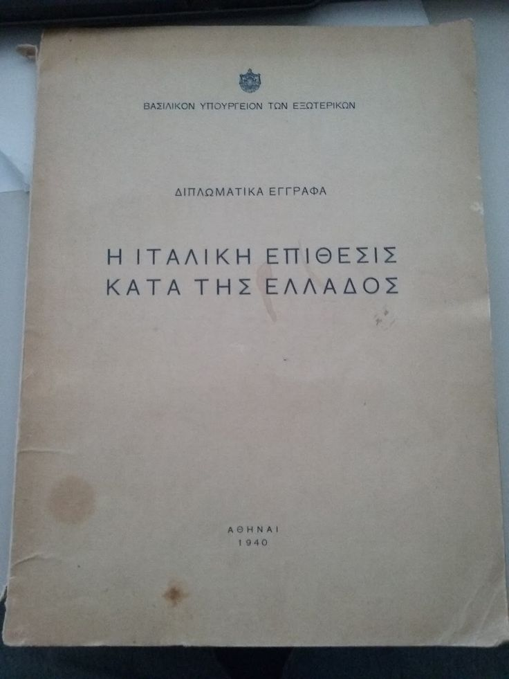 Prelude to war: The diplomacy behind the fascist Italian invasion in Greece, October 1940