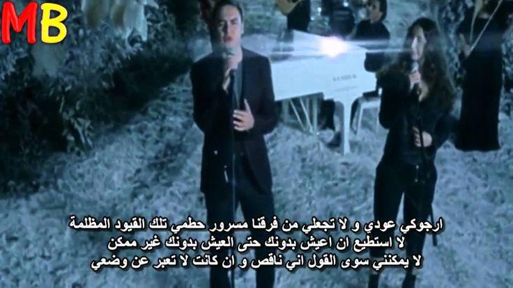 Mustafa Ceceli & Elvan Günaydin - Eksik / اغنية ناقص مترجمة