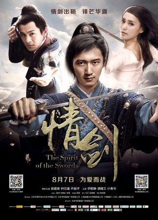 Phim Kiếm Tình - The Spirit of the Swords