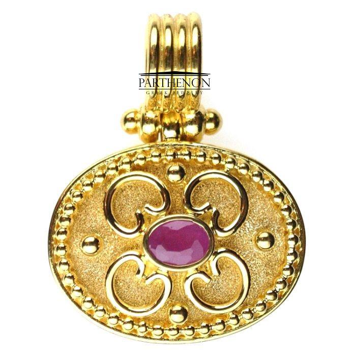 Parthenon Greek 18k Gold Byzantine Pendant Oval Ruby #Handmade #Pendant