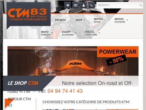 Un nouveau ktm shop en ligne au service des passionnés de la moto