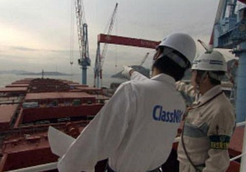 ClassNK Releases Amendments to Class Rules and Guidance for the Survey and Construction of Steel Ships