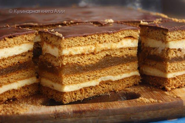 643. Медовое пирожное с начинкой  (яблочное повидло)
