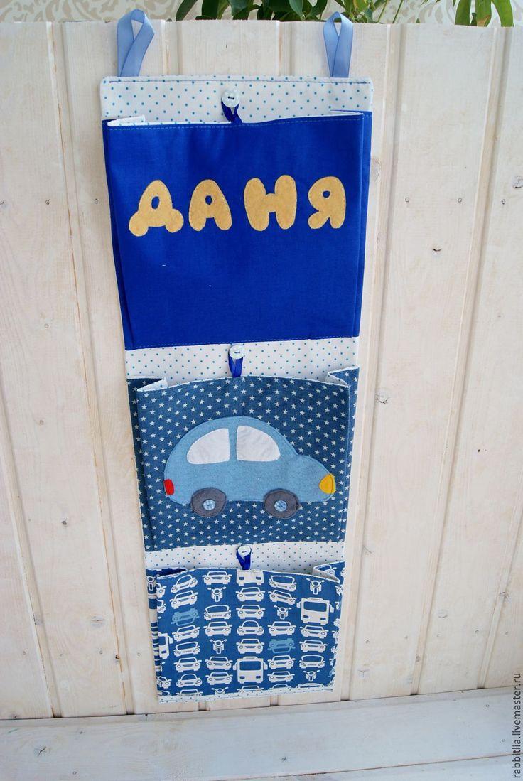 Купить Кармашки Машинки в детский сад / Подвесные карманы - кармашки на кроватку, кармашки в детскую